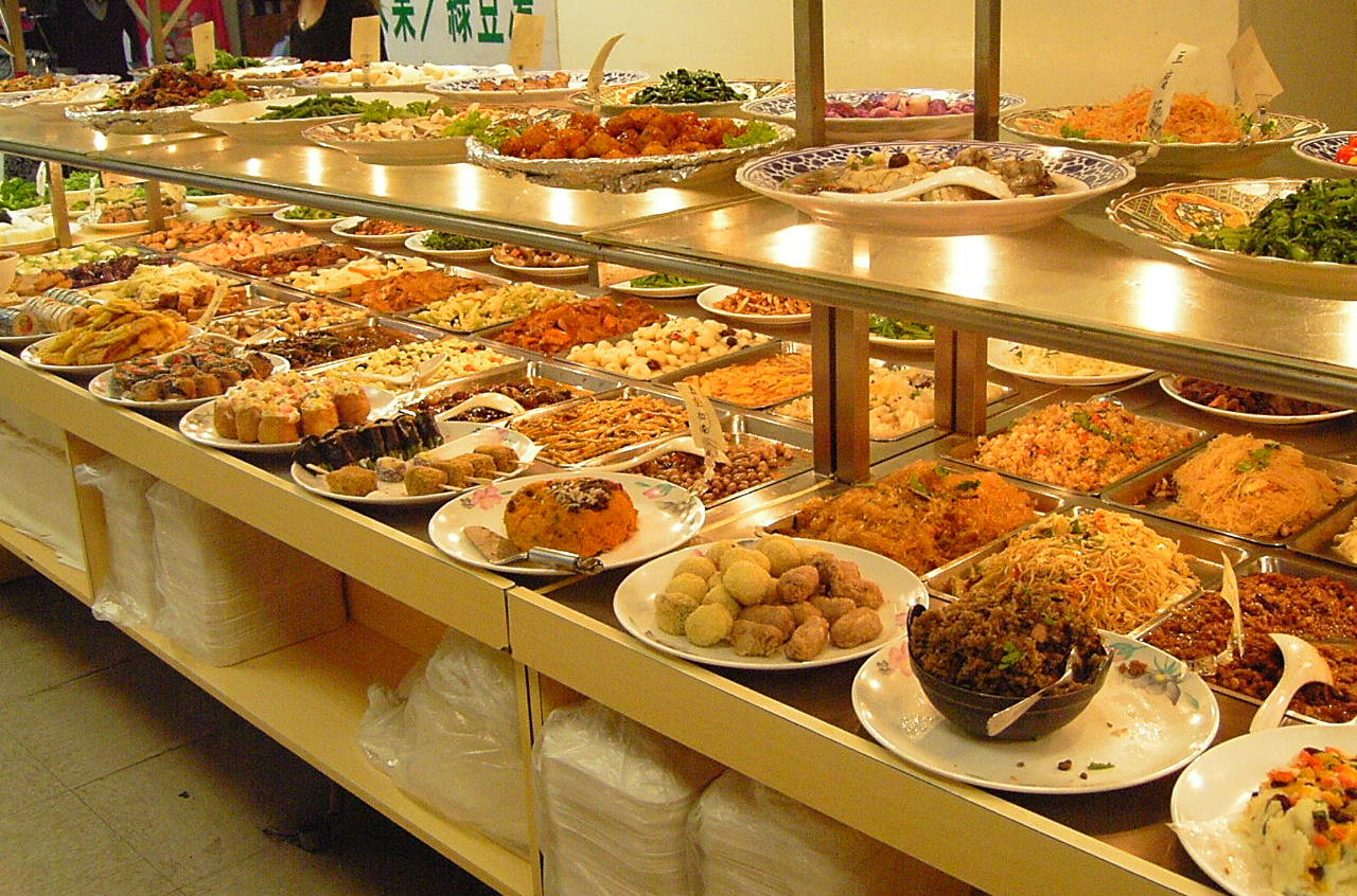 The Untouched Buffet